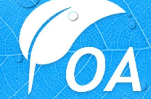OA系统有什么优点?对企业的发展有什么益处?